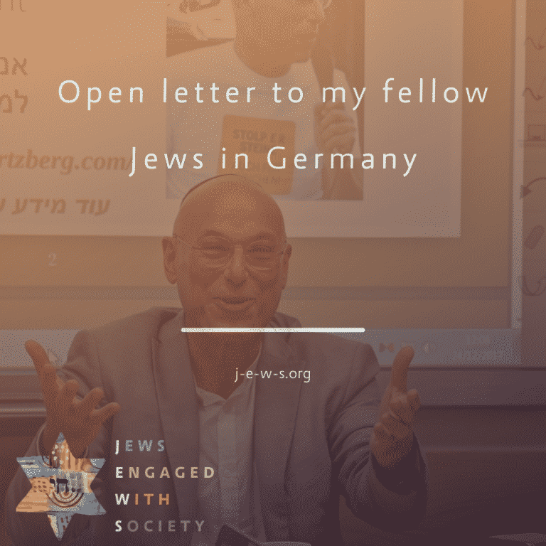 Open letter to my fellow Jews in Germany