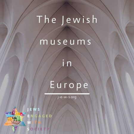 The Jewish museums in Europe